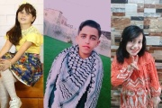 We Are the Children of Gaza: The Poet, the Fashionista and the Footballer | Wafaa Aludaini and Ramzy Baroud