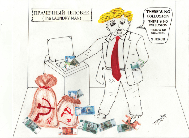 TOON: Laundry Man. There's No Collusion. Yellow Hair. Political commentary by Monica Farrington